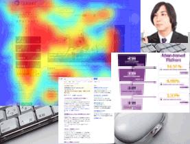 ユーザー導線の設計