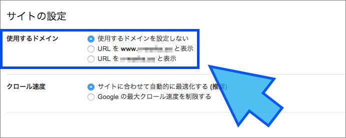 URL正規化02