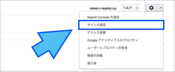 URL正規化01