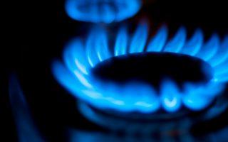 ガス自由化! ニチガスが発表した料金プランとはどのようなものなの?