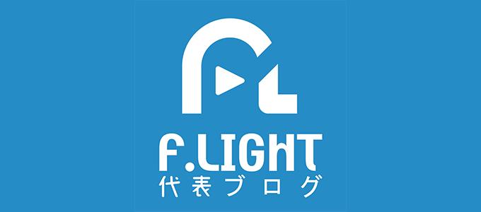【代表ブログ】劇団四季のアラジンが最高すぎた件!