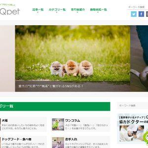 Qpet トップページ