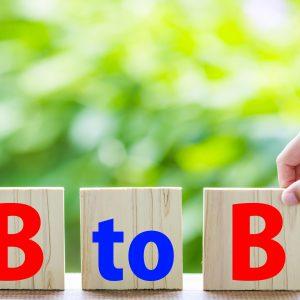 BtoB企業こそ重要?BtoB向けコンテンツマーケティングのメリット。